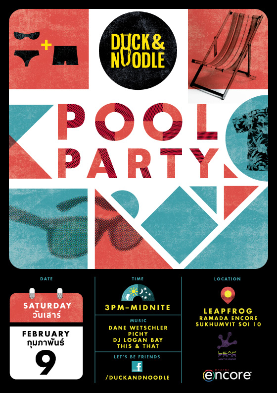 070213-DN-Pool-party-flyer(online)