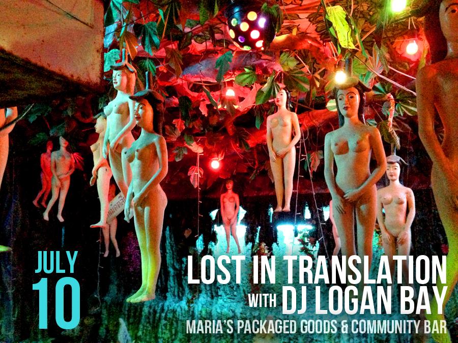 lost_logan